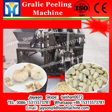 Dry Type Chinese Garlic Garlic Shallot Skin Peeling Machine With 100kg/h