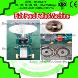 Feed processing pellet machinery /fish feed pellet machine