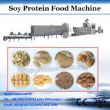 TVP TSP soya nuggets manufacturing plant