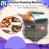 2016 most popular favorable coffee beans roasted machine