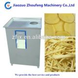 Home potato chips making factory machines price(whatsapp:008613782789572)