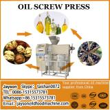 oil expeller Cooking Oil Press & Filter Integration Machine