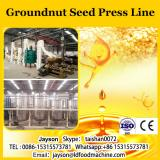 1.4 tons per day peanut sunflower oil production line /oil press machine